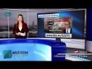 Syrien - Wandel beim ZDF  - 24. April 2018