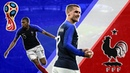 France World Cup Play | Tactical Analysis