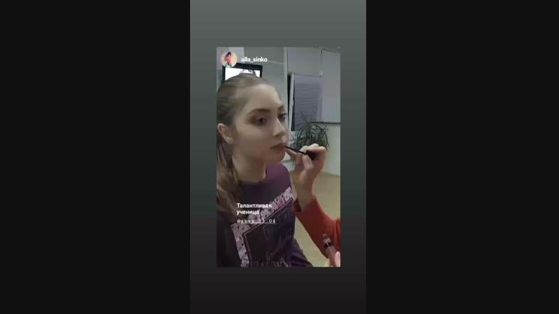 Курсы макияжа