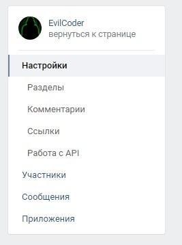 https://pp.userapi.com/c845124/v845124571/15c6d4/nxs-2UBTe80.jpg