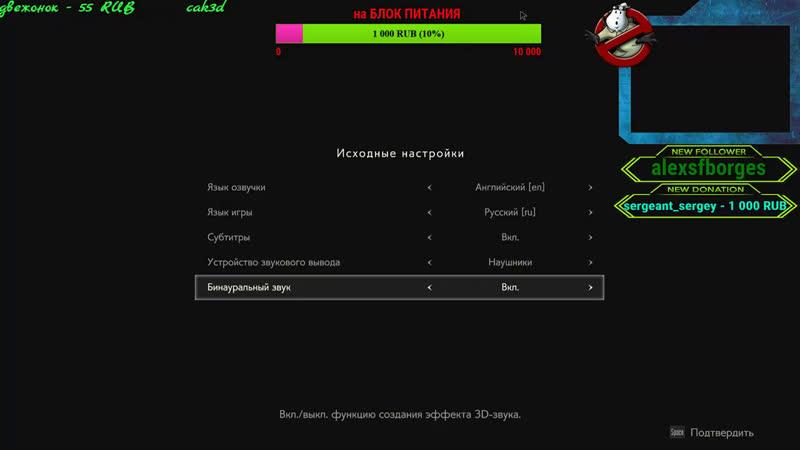 Игорь Халитов - live via Restream.io