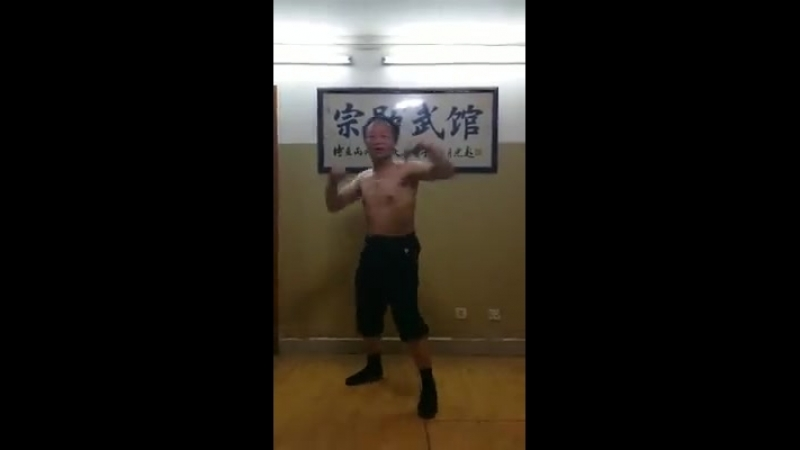 Yao Chengguang: Yiquan-boxing practice.
