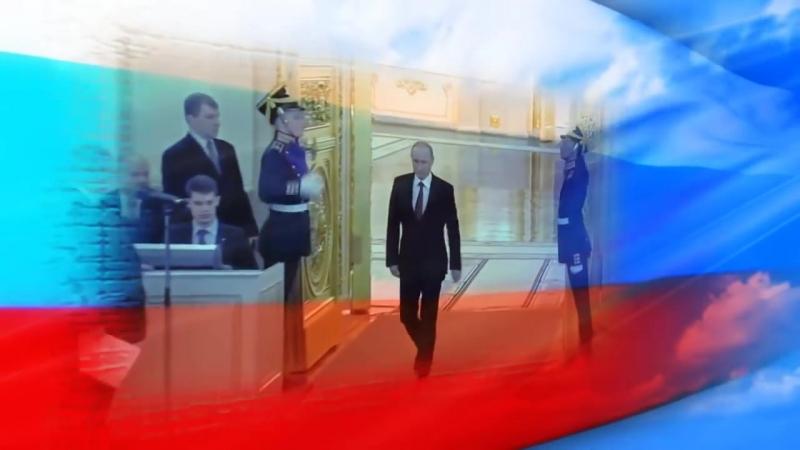 Песня для В.В.ПУТИНА ! Россия молится за вас (1)