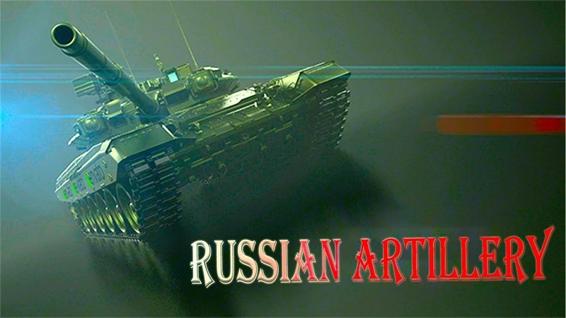 Russian Armed Forces - Artillery