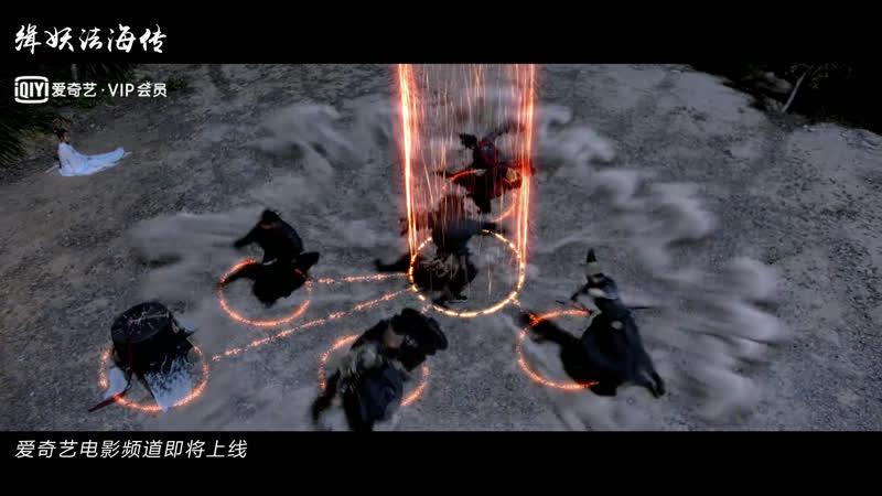 Закон о демоне 缉妖法海传:первый трейлер