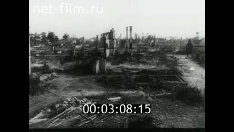 Киножурнал Наш край1965 № 1. Псков. Встреча ветеранов