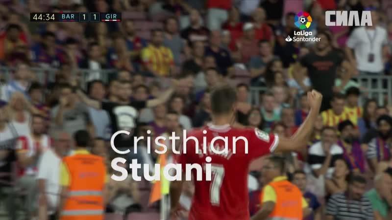 05. Барселона 2-2 Жирона. 5 тур. Ла Лига 2018-19. 23.09.2018