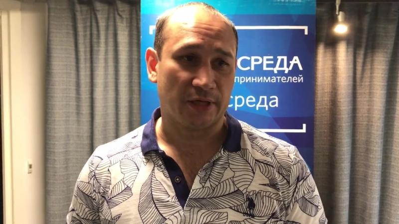 отзыв от Михаила Насырова