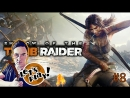 LIVE stream PC no comment / Shadow of the Tomb Raider / Тайный город и находки 8