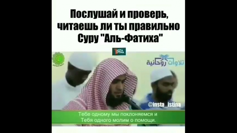 Ал фатх