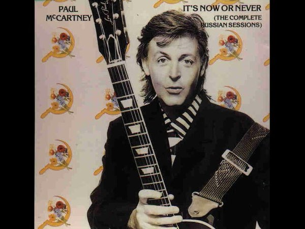 Paul McCartney - It's Now Or Never (The Complete Russian Sessions)