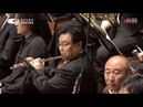 "Chinese folk song theme song 24 China National Symphony Orchestra ""中国民歌主题管弦乐曲24首"" 中国国家交响乐团音乐20"