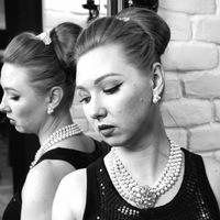 Юлианна Богатырева