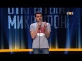 Винокур Артем на открытом микрофоне