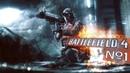 Battlefield 4 Multiplayer V2 - Сетевые Забеги - Пилотная операция №1