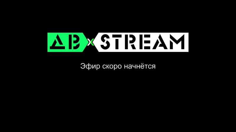 Дядя Ваня - live