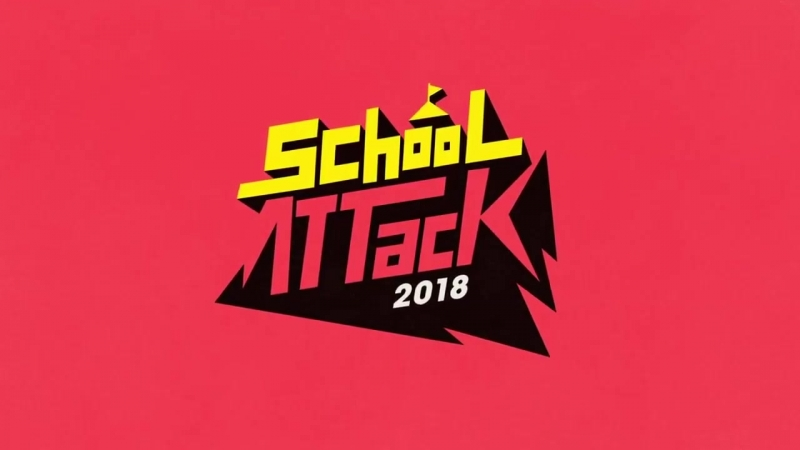 [VK][22.06.2018] preview of the show 'School Attack 2018'