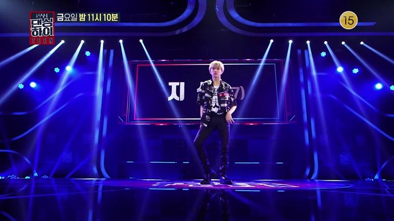 Джисон (NCT) Dancing high
