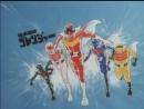 Himitsu Sentai Gorenger (Star Rangers) English Dub - Episode 1: The Crimson Sun! The Invincible Gorengers