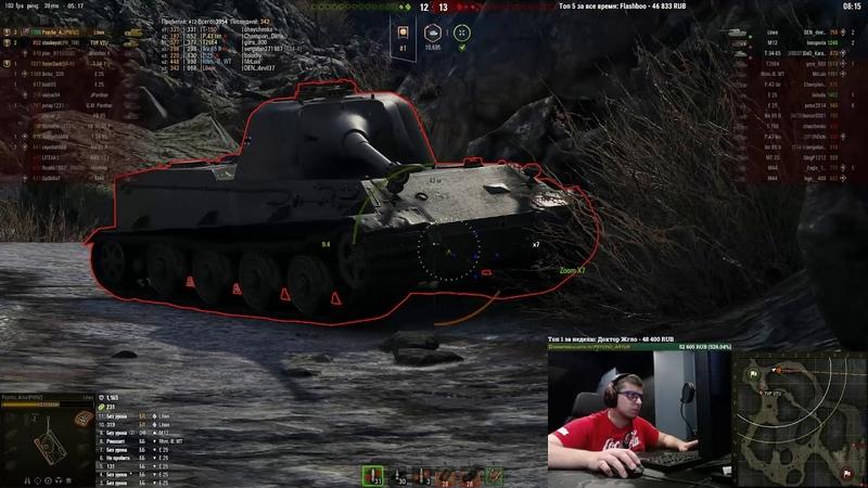 ТА_ТЫ_ЧО_льва_в_топ_кинуло world_of_tanks