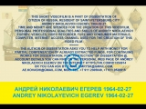 2018-04-14-16-55-35 Шлиссельбург Орешек туризм