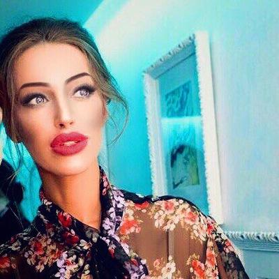 Екатерина Рузанова