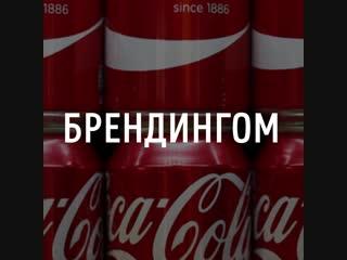 Работай удаленно и зарабатывай на брендинге от 100 000 руб. в месяц
