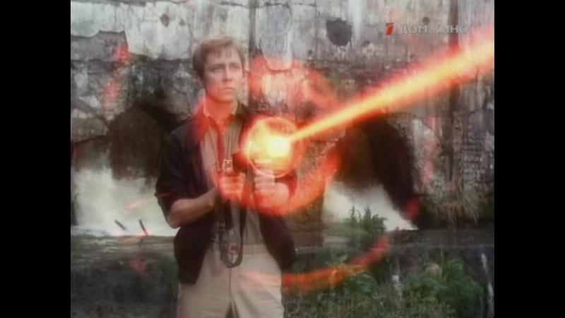 Конец вечности. Часть II (1987) (Андрей Ермаш)