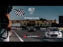 WTCR 2018. Этап 4 - Нидерланды, Зандворт. Промо Евроспорта.