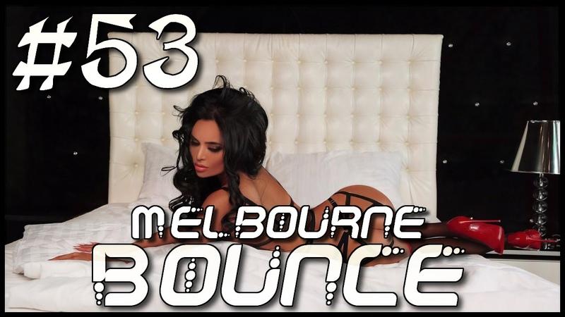 Dobra Pompa Nie Jest Zła 2017 Melbourne Bounce 53