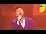 Сергей Лазарев - Сдавайся. Песня года 2018