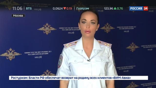 Новости на Россия 24 В Иркутске схвачен игиловец разыскиваемый Интерполом