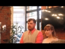 Свадьба Крис и Ромы 08.08.18