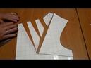 Как сделать складки или защипы по горловине Два простых способа