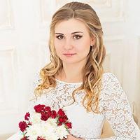 Юлия Гондарук