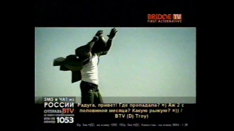 DMX - Lord Give Me A Sign [2006] (Bridge TV, ~2008)
