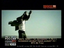 DMX - Lord Give Me A Sign 2006 Bridge TV, ~2008