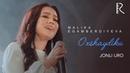 Malika Egamberdiyeva - O'xshaydiku | Малика Эгамбердиева - Ухшайдику (jonli ijro)
