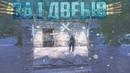 Rustраст-за 1 дверью 600 разрывных,самые везучие рейды в rustFinn/Финн