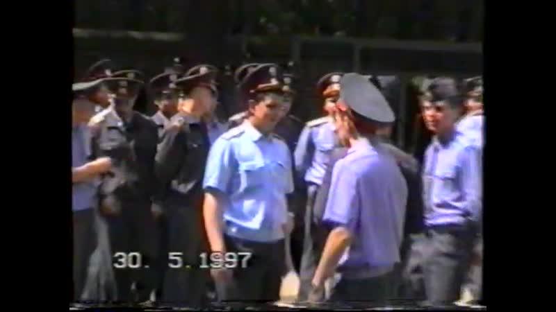 Саратовская высшая школа МВД России 1997 год