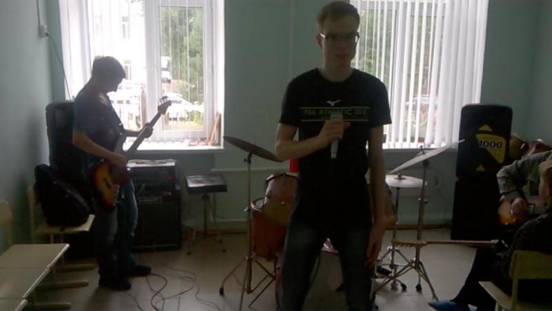 Ультра-2 (Кино) - Кукушка. Отрывки куплета и припева. 27.09.18