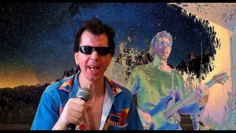 панк рок группа МауЗерЪ - Роковой лёд