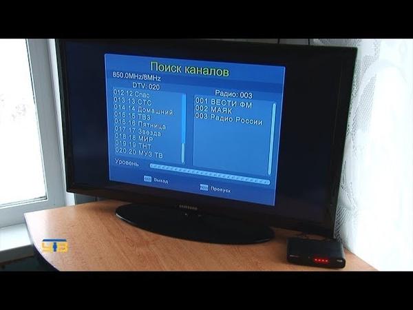 Цифровое эфирное телевидение Тюменской области