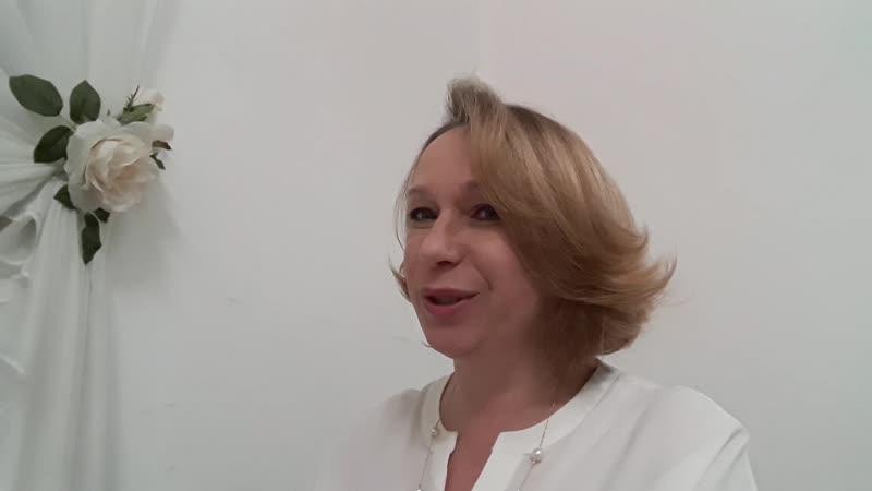 Отзыв для Ксении Давиденко от Марины Миллер