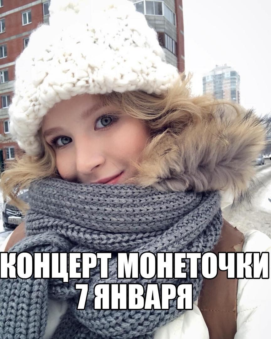 Изображение находится по адресу https://pp.userapi.com/c845124/v845124642/17773a/J7Zr_VKoyJU.jpg