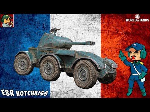World of Tanks - Hotchkiss EBR прокачка продолжается | Колёса Франции (Идём к Panhard EBR 105 )