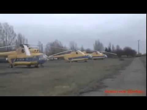 Славянск Местная самооборона захватила аэродром 13 04 2014