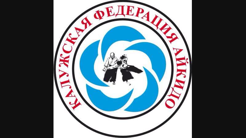 выступление Олега Николаевича
