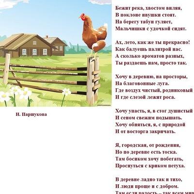 Елена Филипкина