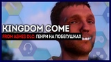Kingdom Come Deliverance - From Ashes DLC